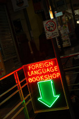Foreign Language Bookshop neon sign by Alpha is licensed under a Creative Commons Attribution 4.0 International License.